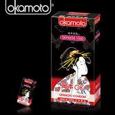 保險套避孕套情趣用品 Okamoto岡本-蝶 SKINLESS 1000 薄型 衛生套10入 +潤滑液1包 情趣用品