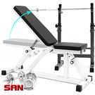 雙角度調整型舉重椅.重量訓練機啞鈴椅.舉...