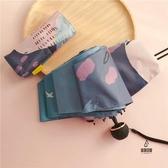 折疊可愛雨傘五折太陽傘【愛物及屋】