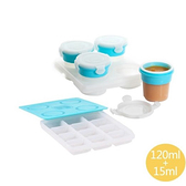 【北投之家】矽膠製冰盒 副食品冰磚 台灣製造 15ml+120ml-2angels (嬰幼兒/寶寶/兒童/小孩)