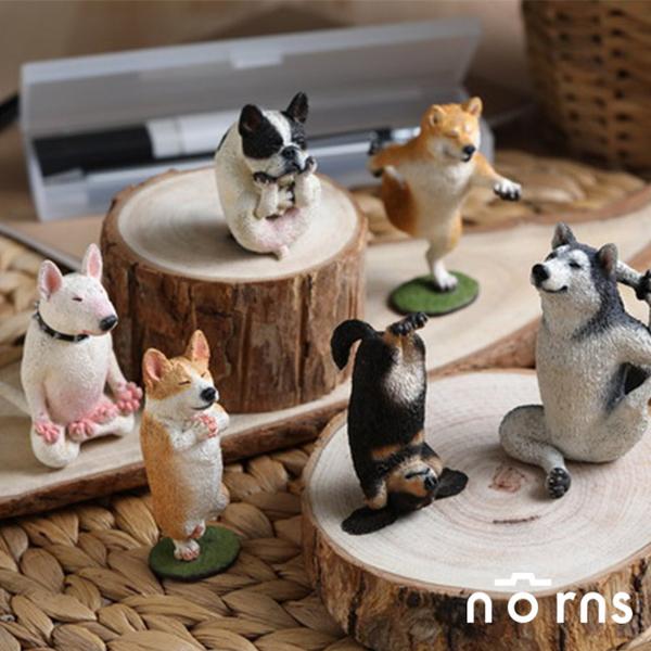 Animal Life狗瑜珈大師 日版單盒- Norns日本動物原型大師朝隈俊男 公仔 盒玩 法鬥 柴犬 臘腸