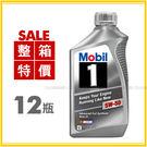 【愛車族購物網】Mobil 美孚1號 5W-50 全合成機油 / 整箱12瓶《數量有限-搶購中!》