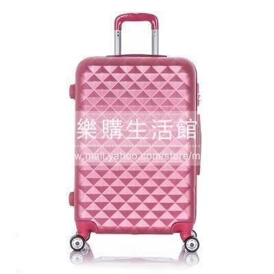萬向輪行李箱 拉桿旅行箱(24寸單箱玫紅色)LG-38394