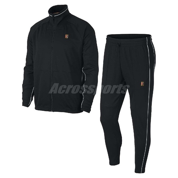 Nike 套裝 外套 長褲 Court Essential Warm Up 網球 運動 賽前 熱身用 黑 男款 【PUMP306】 934206-010