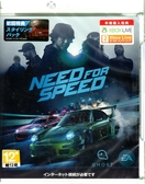 【玩樂小熊】現貨中 XBOXONE遊戲 新極速快感 2015 Need for Speed 日文日版