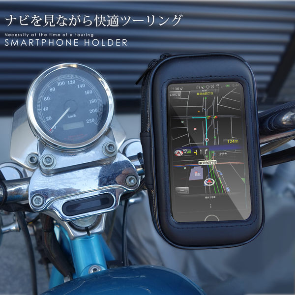 yamaha ray e-vino jog fs smax bws rs機車手機架摩托車手機架導航架機車導航摩托車手機架