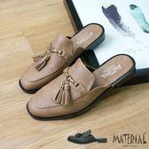 包鞋 方頭流蘇後空包鞋 MA女鞋 T7190