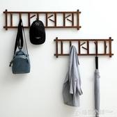 衣帽架簡易牆上壁掛衣架子臥室玄關收納衣服包房間置物掛鉤多功能ATF 中秋節