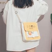 高中大學生上課大容量帆布包包女2020新款日系可愛少女斜挎布袋包【蘿莉新品】