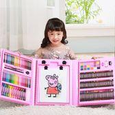 水彩筆套裝彩色筆幼兒園72色畫畫筆兒童小學生用初學者蠟筆手繪【小梨雜貨鋪】