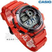 CASIO卡西歐 AE-1000W-4A 飛機儀表板造型 10年電力錶款 紅 橡膠錶帶 電子錶 紅色 AE-1000W-4AVDF