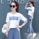 運動套裝女2018夏季新款韓版潮開叉闊腿褲套裝寬鬆時尚兩件套 依凡卡時尚
