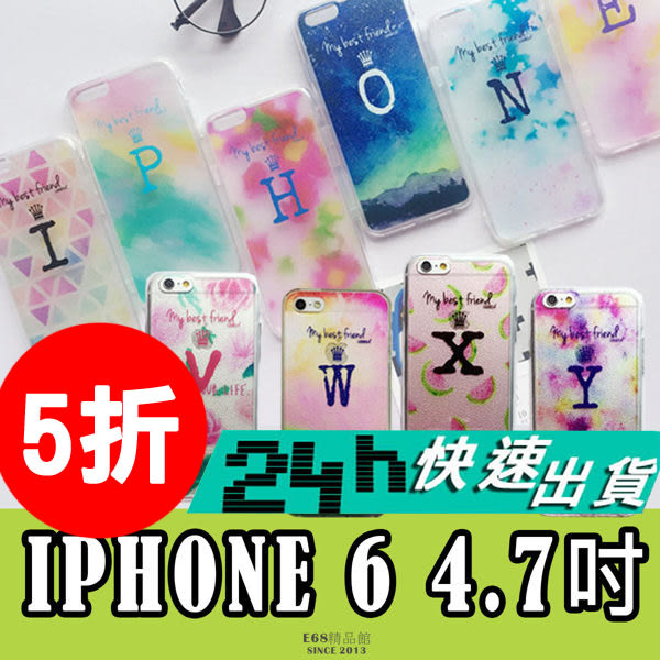 E68精品館 iPhone 6 / 6s 4.7吋 英文字母 多彩彩繪 PC背蓋 矽膠邊框 手機殼 保護套 磨砂 半透明殼