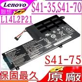 LENOVO 電池(原廠)-聯想 320-15ABR,320-15AST,500,500-14ACL,500-14IBD,500-14IHW,500-15IBD,500-15ACL,S41-70