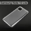 【ACEICE】氣墊空壓透明軟殼 Samsung Galaxy Note 10 Lite (6.7吋)