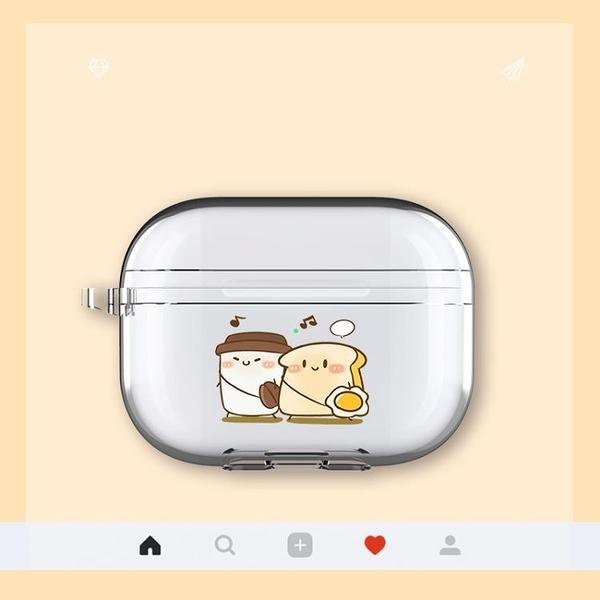 airpodspro保護套透明原創卡通動漫繪畫蘋果無線耳機3代硅膠軟殼