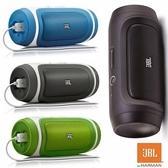 [富廉網] JBL Charge 無線攜帶型藍芽喇叭