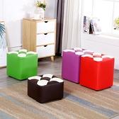 小板凳 小凳子家用矮凳客廳小板凳兒童皮凳方凳沙發凳創意茶幾凳實木皮墩 夢藝家