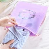 ◄ 生活家精品 ►【P630】印花整理抽繩收納袋(小號21x24) 單入 出差 旅行 拉繩束口袋 衣物 整理