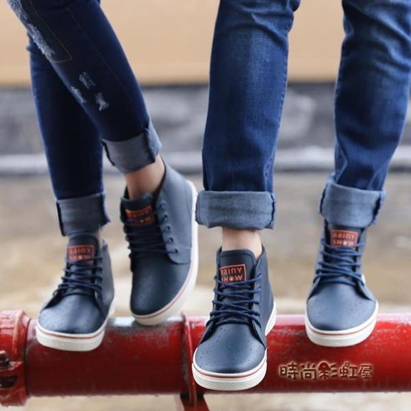 男士雨鞋低筒防水鞋情侶休閒春夏季時尚膠鞋保暖雨靴新款短筒雨鞋「時尚彩紅屋」