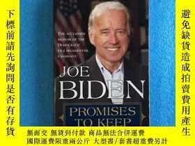 二手書博民逛書店Promises罕見to KeepY261601 Joe Biden Joe Biden 出版1984