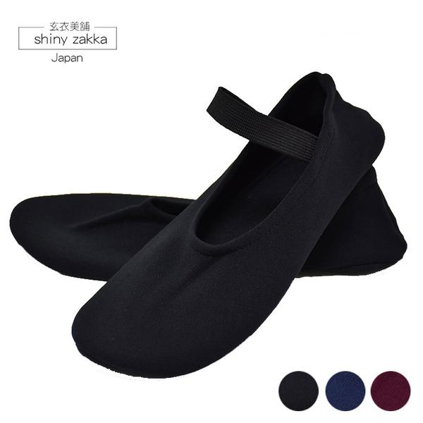 日本室內/旅用布拖-Fukuske福助芭蕾棉底折疊布拖鞋22~23-黑色-玄衣美舖