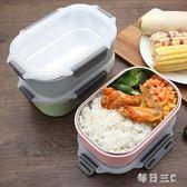 便當盒不銹鋼保溫飯盒防燙韓國食堂簡約餐盒 qw861【每日三C】