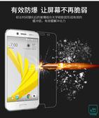 HTC 10 EVO 5.5吋 9H鋼化膜 玻璃保護貼 手機螢幕貼  玻璃貼 螢幕玻璃膜 保護貼 螢幕玻璃貼