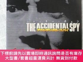 二手書博民逛書店ジャッキー·チェンアクシデンタル·スパイ The罕見Accidental Spy(映畫プレス