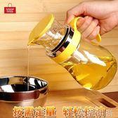 油壺 玻璃健康定量油壺可控按壓式計量油防漏油加厚醋油瓶控油壺控油瓶   唯伊時尚