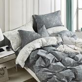【金‧安德森】精梳棉《水木清華》兩用被床包四件組 (加大床包6*6.2尺)