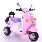 兒童電動車摩托車三輪車可坐1-6歲男女寶寶嬰兒小孩玩具電瓶童車 igo 智能生活館
