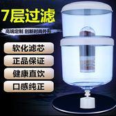 家用凈水桶過濾桶凈水桶過濾器凈水器可配多款飲水機台式立式通用igo【PINKQ】