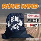 定制籃球袋籃球包束口袋雙肩背包足球袋足球包訓練包收納袋子鞋包ATF  英賽爾3