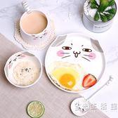 創意陶瓷卡通寶寶餐盤兒童餐具套裝可愛家用早餐盤子吃飯碗勺組合  聖誕節歡樂購