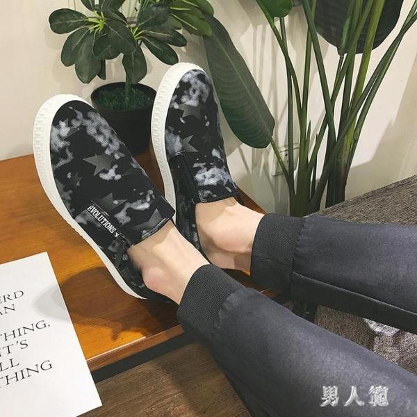 一腳蹬男鞋懶人豆豆鞋潮流休閒鞋韓版男士休閒百搭 JH2384『男人範』