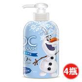 【快潔適】抗菌洗手乳-冰雪奇緣 300ml*4瓶