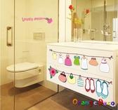 壁貼【橘果設計】衣架 DIY組合壁貼 牆貼 壁紙 壁貼 室內設計 裝潢 壁貼