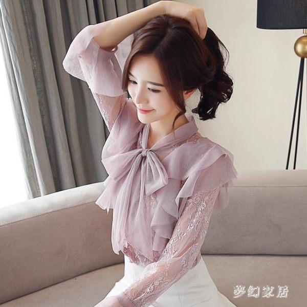 蕾絲衫2019新款女裝氣質雪紡衫長袖很仙的上衣洋氣秋冬時尚 XN6176【夢幻家居】