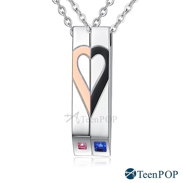 情人節禮物 情侶項鍊 對鍊 ATeenPOP 鋼項鍊 皇家約定 愛心 一對價格