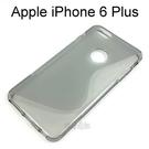 iPhone 6 Plus / 6S Plus (5.5吋) 清水套 (灰)