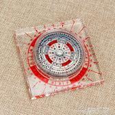 羅盤自動純銅香港羅盤綜合盤指南針東定專業銅羅盤  夢想生活家