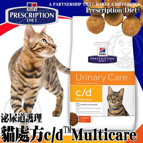 【培菓平價寵物網】美國Hills希爾思》貓處方c/d Multicare泌尿道護理配方13.2磅6kg/包