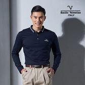 Emilio Valentino范倫鐵諾機能舒適彈力長袖圓T (藍)