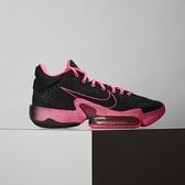 Nike Zoom Rize 2 Kay Yow EP 男鞋 黑粉 潑墨 氣墊 避震 包覆 籃球鞋 DC3383-001