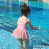 兒童泳衣2020年新款洋氣紗裙式女童公主小童寶寶ins網紅連身泳裝【小艾新品】