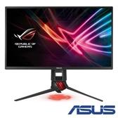 ASUS XG258Q 24型ROG Strix電競電腦螢幕
