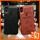 麋鹿布紋軟殼IPhone XS MAX XR 蘋果 XSmax XR手機殼保護殼套全包邊防摔個性創意防手汗舒適手感商務