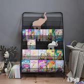 北歐鐵藝創意簡約時尚移動兒童書架辦公室客廳落地雜志架收納架子CC2366『易購3c館』