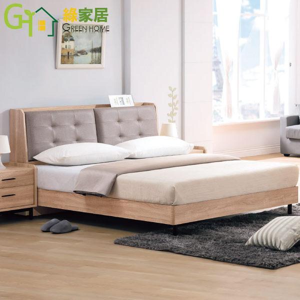 【綠家居】艾斯 時尚6尺皮革雙人加大床台組合(不含床墊)